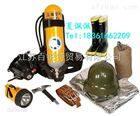 DXZ-1型消防员装备,船用消防员装备