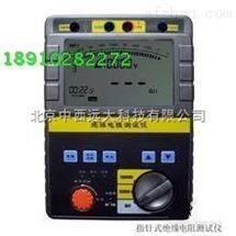 指针式绝缘电阻测试仪 型号:M396364库号:M396364