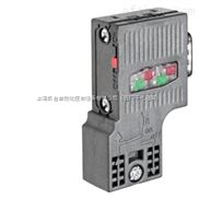 西门子RS485网线接头
