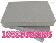 聚氨酯硬质发泡保温板