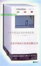 在线氯气检测报警仪 型号:PS-7库号:M196829
