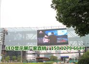 可拆卸LED大屏幕 价格/厂家
