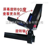 7寸彩屏錄像拍照SMT2809JC360°無死角伸縮視頻檢查鏡