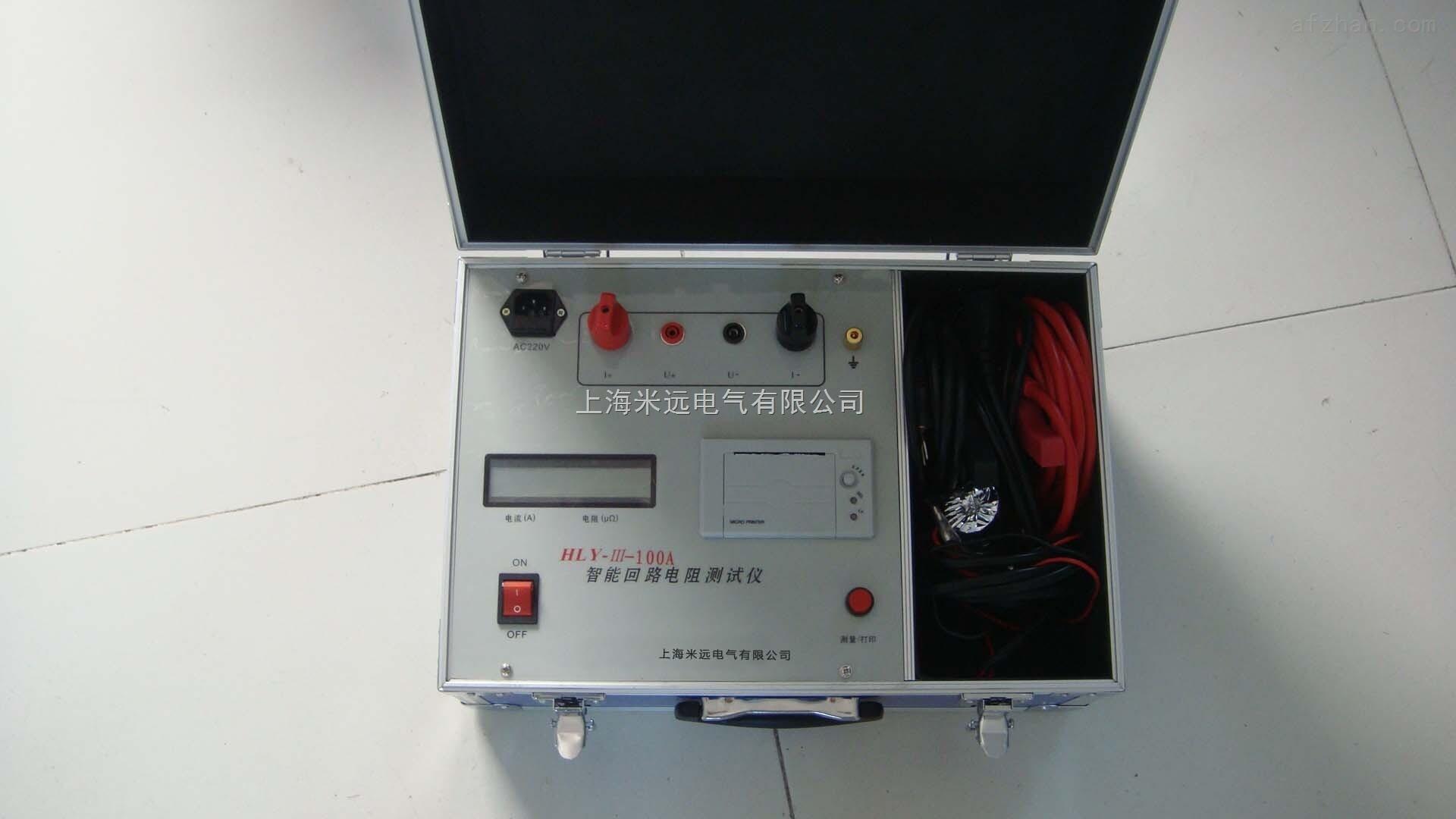hly-100c-智能回路电阻测试仪-上海米远电气有限公司