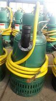 石家庄防爆潜水泵排污排沙泵产地源头品质货