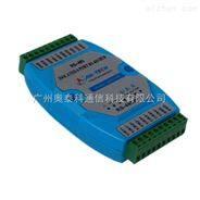 RS485集线器  四口485集线器