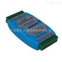 RS485集線器  四口485集線器