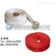 消防水带,橡胶消防水带