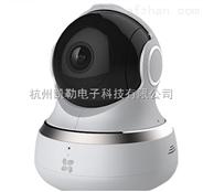 海康威视萤石C6云台高清无线wifi监控摄像头