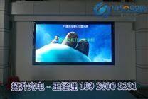 室内高清P2led视频会议显示屏制作厂家