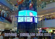 阳江P3全彩LED显示屏 室内高清LED电子屏厂家价格
