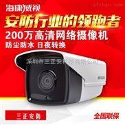 海康DS-2CD3A20F-I 200万100米红外网络高清监控摄像头带POE供电