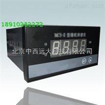 微机测速仪 型号:SM6-MCS-II库号:M302640
