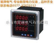 DZ81-DZS100智能电表价格资料