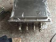 云南BJX51-S不锈钢防爆接线箱(304不锈钢)