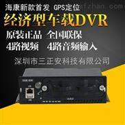 ??低?車載硬盤錄像機 4路 帶GPS 移動4G DS-M5504HM/GLT