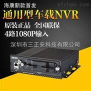 DS-M5504HN-海康威视全新数字车载主机DS-M5504HN车载监控器NVR录像机4G