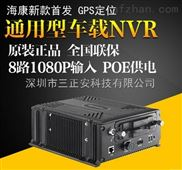 海康威視全新監控主機DS-M7508HN GPS高清車載監控NVR錄像機