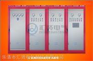 HX-FC智能数字消防巡检柜
