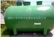 阳高县一体化生活污水处理设备最新价