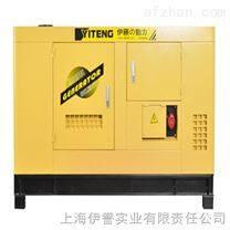 10KW三相柴油发电机,电启动发电机