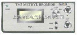 TM3型硫酰氟检测仪