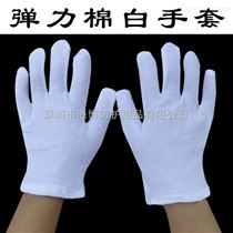 兒童文藝演出白手套