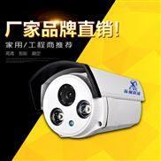 易视联通130万网络高清红夜视监控摄像机安防监控厂家直销