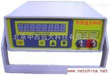 M41752中西产品 换能器阻抗测试仪 型号:WGH02-GCH 库号:M41752