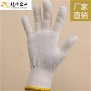 劳保全棉手套安全作业防护全棉手套棉纱棉线全棉手套安全防护手套