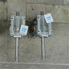 NMRW-050紫光涡轮减速机