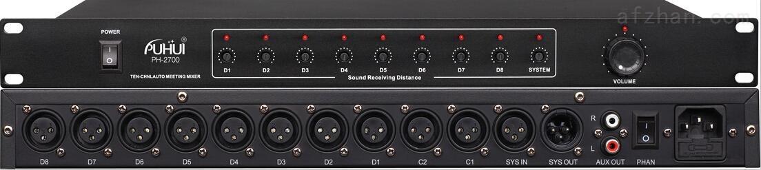 会议系统混音器HA-DP2700