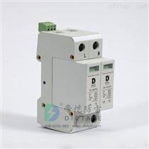 優質低壓配電柜浪涌保護器