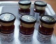 原薯蓣皂苷 标准品 55056-80-9