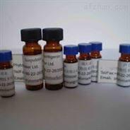 木兰花碱 对照品 2141-09-5