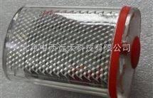 M136039北京方位灯厂家 强光防爆方位灯 型号:SRP3-SFL4800库号:M136039