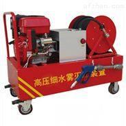 13马力小型车载式细水雾装置GWQ26/10-DJ  直流射程16m