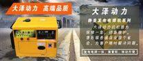 静音式230A柴油自发电电焊机