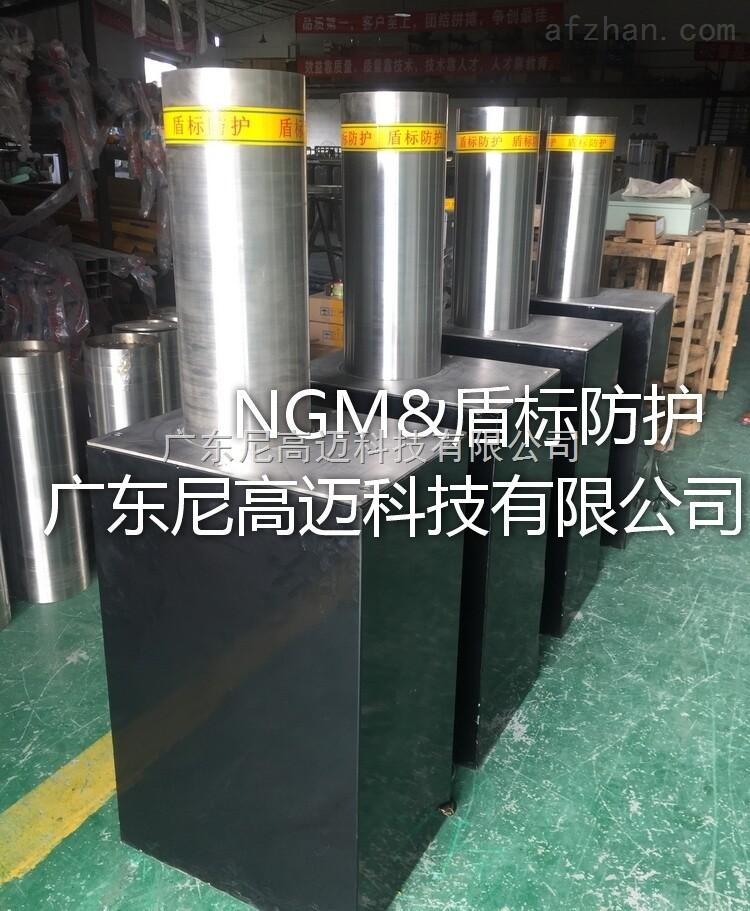 NGM自动升降柱