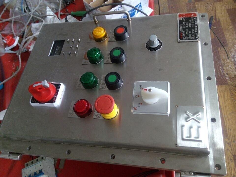 2.2KW防爆变频器控制箱价格 1.适用于爆炸性气体环境1区、2区危险场所; 2.适用于IIA、IIB、IIC级爆炸性气体环境; 3.适用于可燃性粉尘环境20区、21区、22区; 4.适用于温度组别为T1—T6的环境; 5.适用于石油石化、化工、酿酒、医药、油漆、纺织、印染、军工设施等爆炸性危险环境; 防爆配电箱产品特点 2.