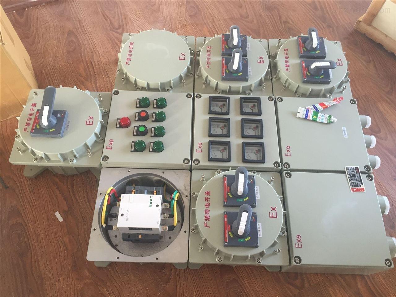粉尘防爆配电箱8回路带漏电防爆开关箱定做