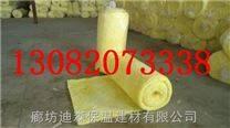 铝箔玻璃棉卷毡:贴铝箔玻璃棉卷毡价格