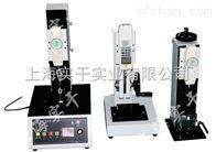 电动立式单柱测试台规格型号