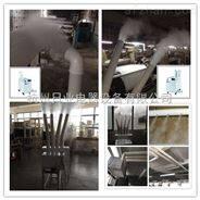 棉纺厂车间加湿器