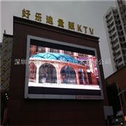 KTV大門口戶外P5高清led電子顯示屏安裝