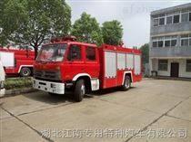 6吨消防车多少钱!6吨泡沫消防车Z低价?6.5吨东风153泡沫消防车