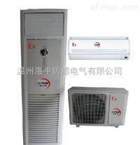 2P立式防爆空调 防爆暖风机