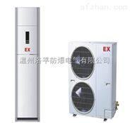 (1P 1.5P 3P)美的防爆空调价格