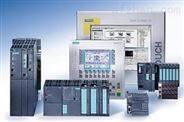 西門子S7-200CN CPU模塊