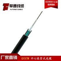 热销国标GYXTW-4B1 两根平行钢丝加强件4芯单模光纤室外架空光缆